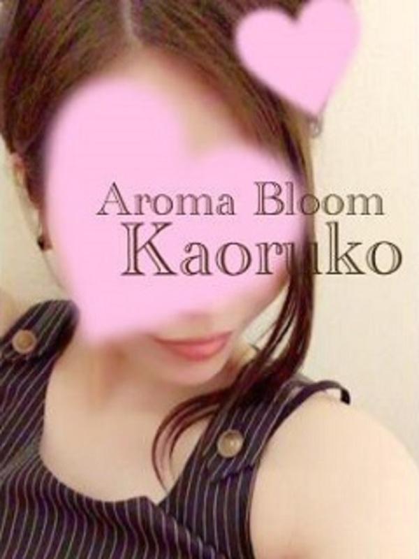 薫子-Kaoruko-